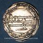Coins Perse. Abbassides. Harun al-Rashid (170-193H). Dirham 180H. Madinat Zaranj