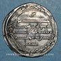 Coins Perse. Abbassides. Harun al-Rashid (170-193H). Dirham 183H. al-Muhammadiya