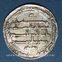 Coins Perse. Abbassides. Harun al-Rashid (170-193H). Dirham 184H. al-Muhammadiya