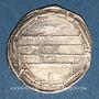 Coins Perse. Abbassides. Harun al-Rashid (170-193H). Dirham 186H. al-Muhammadiya