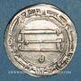 Coins Perse. Abbassides. Harun al-Rashid (170-193H). Dirham 191H. Tabaristan