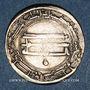 Coins Perse. Abbassides. Harun al-Rashid (170-193H). Dirham 192H. Tabaristan