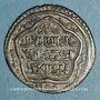 Coins Perse. Ilkhanides. Abu Sa'id (716-736H). Double dirham 722H. Isfahan