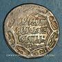 Coins Perse. Ilkhanides. Abu Sa'id (716-736H). Double dirham 72XH. Sultaniya