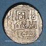 Coins Perse. Timurides. Husayn (3e règne, 873-911H). Tanka (Mazanderan)