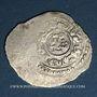 Coins Perse. Timurides. Timur et Suyurghatmish (771-790H). Ar, 2 dinar (789H) Shiraz