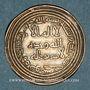 Coins Perse. Umayyades. Epoque al-Walid I (86-96H = 705-715). Dirham 91H. Qumis