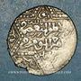 Coins Syrie. Ayyoubides d'Alep. al-Nasir Yusuf II (634-658H).  Dirham 654H, (Alep)