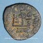 Coins Syrie. Monnayage arabo-byzantin. Umayyades. 'Abd al-Malik (65-86H). Fals au calife debout, Tanuk