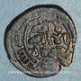 Coins Syrie. Umayyades. Ep. Hisham (105-125 H). Fals anonyme, (1)17H, Hims