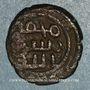 Coins Syrie. Umayyades, vers 120H. Fals anonyme, Balikh