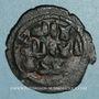 Coins Syrie. Umayyades, vers 75-85H. Fals anonyme