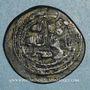 Coins Syrie. Umayyades, vers 80-85H. Fals anonyme, Damas