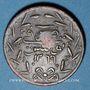 Coins Tunisie. Abdoul Mejid, sultan avec Muhammad, bey (1272-76H = 1856-60) 1 kharub contremarqué/6 nasri