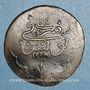 Coins Tunisie. Otomans. Selim III (1203-1222H). 8 kharub (1/2 piastre, frappe officielle ?) 1212H. Tunis