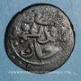 Coins Tunisie. Ottomans. Abdoul Hamid (1187-1203H).  Burbe 1188H. Tunis