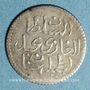 Coins Tunisie. Ottomans. Abdoul Mejid (1255-1277H) avec Muhammad Bey. 2 kharub argent 1274 H. Tunis