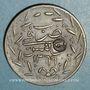 Coins Tunisie. Ottomans. Abdoul Mejid & Muhammad, bey (1272-76H = 1856-60). 1 kharub contremarqué /6 nasri