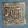 Coins Tunisie. Ottomans. Ahmed III (1115-1143H). Nasri (1)119H. Tunis