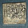Coins Tunisie. Ottomans. Ahmed III (1115-1143H). Nasri (112)4H. Tunis