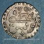 Coins Tunisie. Ottomans. Mahmoud II (1223-1255H). Kharub 1250H. Tunis