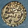 Coins Tunisie. Ottomans. Mahmoud II (1223-1255H). Kharub 1254H. Tunis
