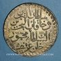 Coins Tunisie. Ottomans. Mahmud II (1223-1255H). Piastre 1248H. Tunis