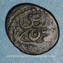 Coins Tunisie. Ottomans. Mehmet IV (1058-1099H). Mangir. Tunis