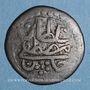 Coins Tunisie. Ottomans. Mustafa III (1171-1187H). Burbe bronze 1178H. Tunis