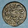 Coins Tunisie. Ottomans. Mustafa III (1171-1187H). Kharub 1177H. Tunis