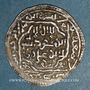 Coins Yemen. Rassides. al-Mahdi Ahmad, rival (646-656H).  Mahdawi dirham 649H. Sa'dah