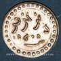 Coins Algérie. Commémoration de la victoire française de 1857. Médaille de propagande. 1858. Arg. Inédite!