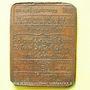 Coins Lille. Concours de 1855. Médaille en étain cuivré. 57 x 73 mm. N° IIII