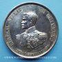 Coins Lyon. Société protectrice des animaux. 1854. Médaille en argent. 46,7 mm