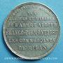 Coins Magenta. Hôpitaux de Milan. Blessés de l'armée franco-piémontaise. 1851. Médaille en argent. 31,1 mm