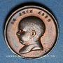 Coins Naissance du Prince impérial. 1856. Médaille en bronze. 14 m. Gravée par Caqué