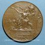 Coins Paris. Exposition universelle. 1889. Médaille en bronze. 63 mm. Gravée par Bottée