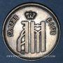 Coins Russie. Alexandre III. Jeton de couronnement. 1883. Argent