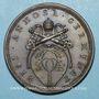Coins Sixte IV (1471-1484). Ses armes. Médaille de restitution, bronze