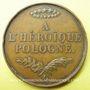 Coins Soutien à la Pologne. 1831. Médaille en bronze. 51,1 mm. Gravée par Barre