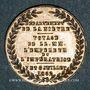 Coins Voyage de l'Empereur et de l'Impératrice dans le département de la Nièvre. 1862. Médaille argent