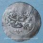 Coins Algérie. Mahmoud II (1223-1255H = 1808-1839). 1/6 boudjou 1252H (= 1836). Constantine