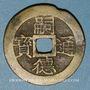 Coins Annam. Duc Tông (1848-1883) - ère Tu Duc (1848-1883). 9 phan, laiton
