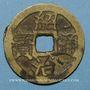 Coins Annam. Hiên Tô (1841-1847) - ère Thieu Tri (1841-1847). 6 phan, laiton
