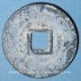 Coins Annam, Monnayages privés (XVII-XVIIIe), inscriptions monétaires chinoises (1746-74), sapèque