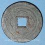 Coins Annam. Nguyên Van Huê (1786-1792) - ère Quang Trung (1788-1792). Sapèque