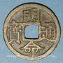 Coins Annam. Thanh Tô (1820-1840) - ère Minh Mang (1820-1840). 6 phan, laiton