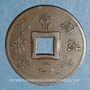 Coins Indochine française. 1 sapèque 1893 A