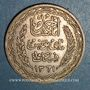 Coins Tunisie. Ahmed II, bey (1348-1361H = 1929-1942). 10 francs 1942