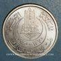 Coins Tunisie. Mohammed al -Amine, bey (1362-76H). 100 francs 1950. Essai